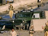 Teaser Anschlag am 14. November 2005 in Kabul