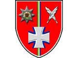 Teaser Wappen SFJg/StDstBw